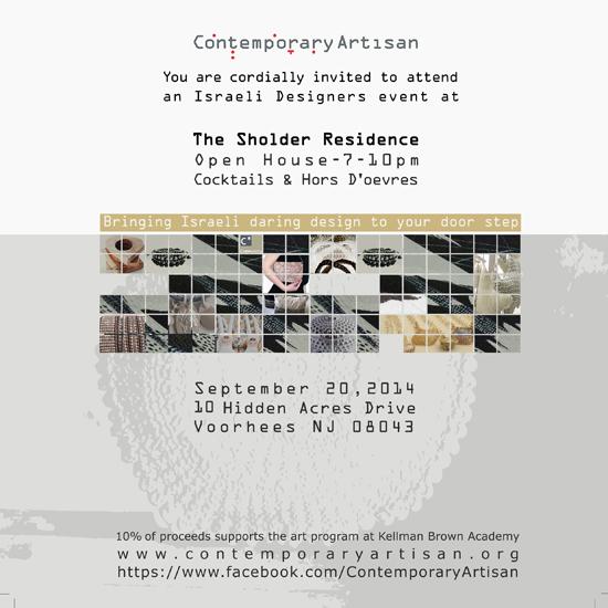Contemporary Artisan Invitation - Sep. 20th