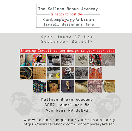 Contemporary Artisan Invitation - Sep. 21st