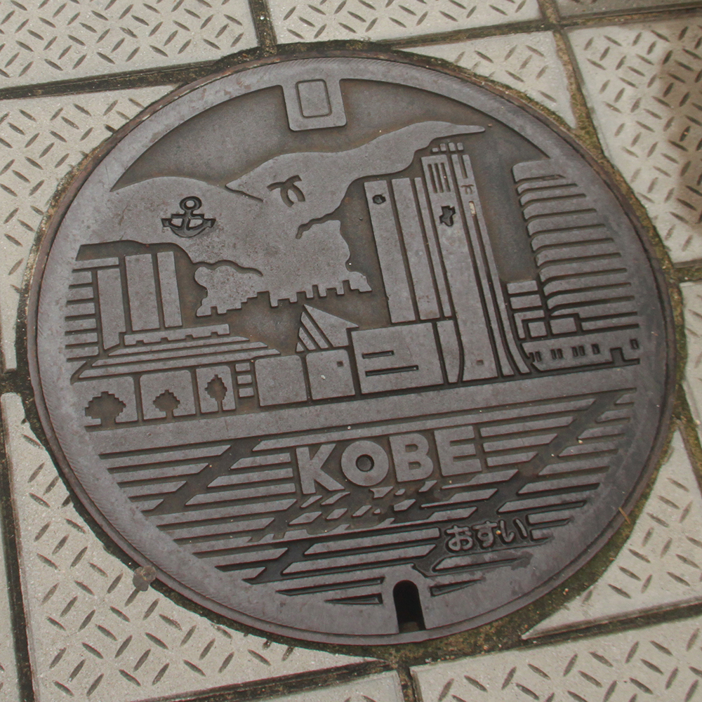 Kobe Manhole Cover - Photo by PINEAPPLE Studio