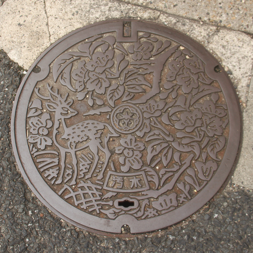 Nara Manhole Cover - Photo by PINEAPPLE Studio
