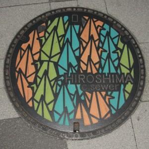 Hiroshima Manhole Cover - Photo by PINEAPPLE Studio
