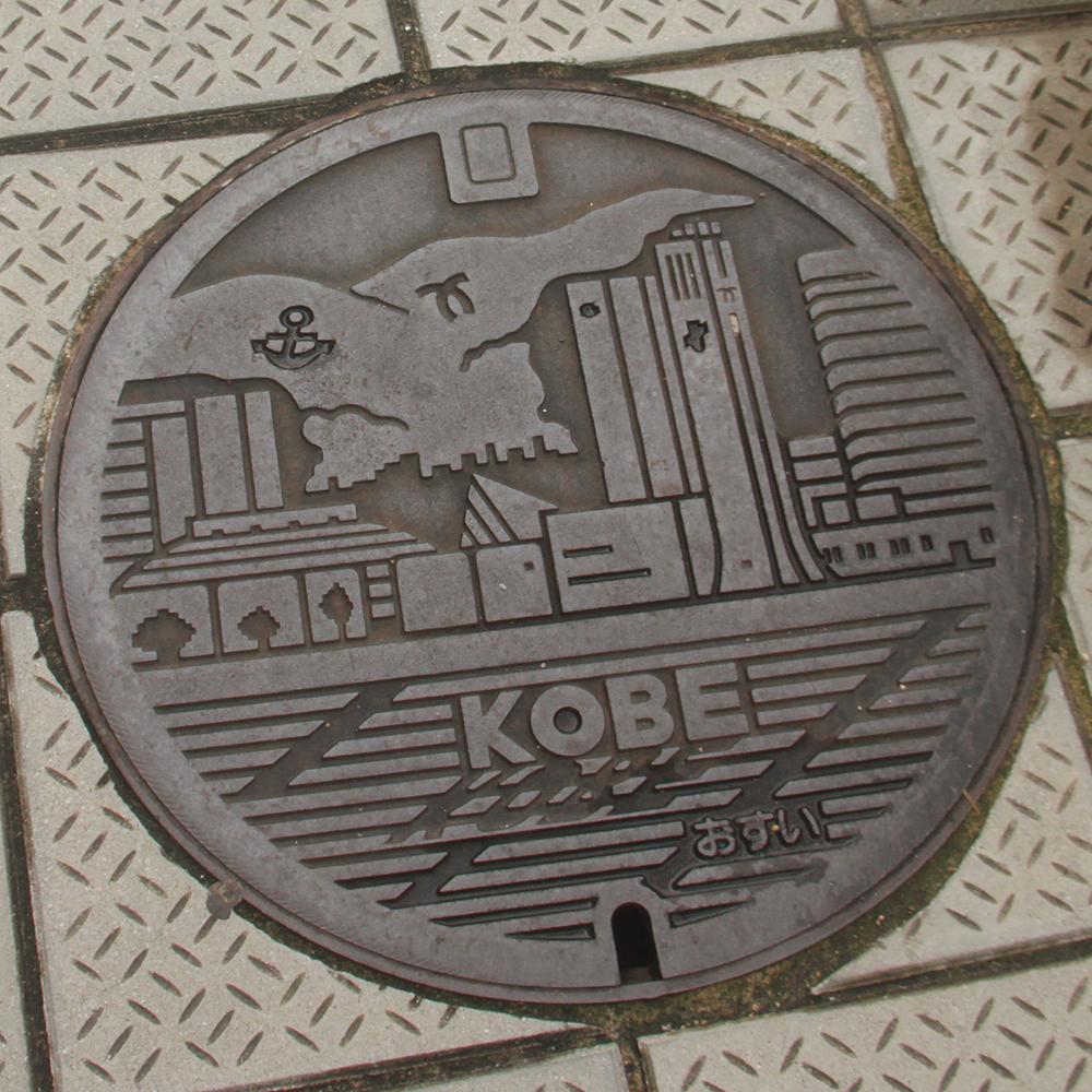 Kobe Manhole Cover - Photo by PINEAPPLE Studio