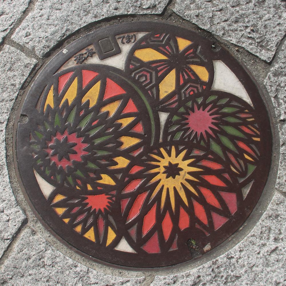 Matsumoto Manhole Cover - Photo by PINEAPPLE Studio